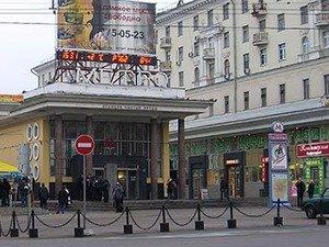 Продается помещение свободного назначения в 1 минуте пешком от метро Чистые пруды и Тургеневская, цоколь с окнами...