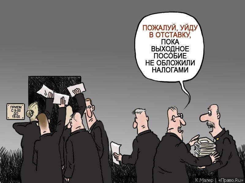 судебная система в схемах