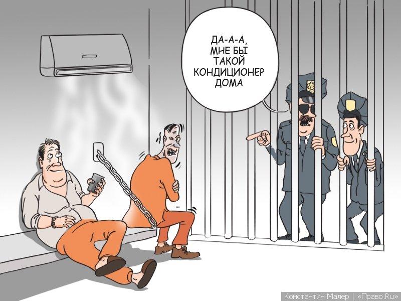 порно комикс про тюрьму № 126020 загрузить