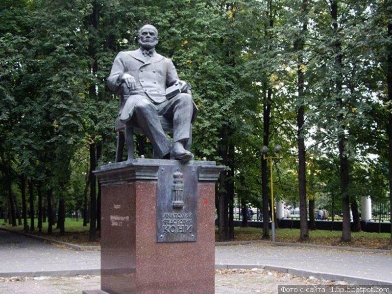 8 памятников выдающимся юристам