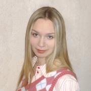 Афанасьева Анастасия Владимировна