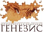 Генезис, Екатеринбург